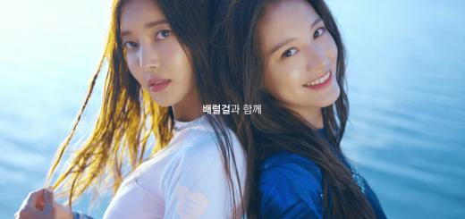 NS Yoon G Jaekyung Barrel